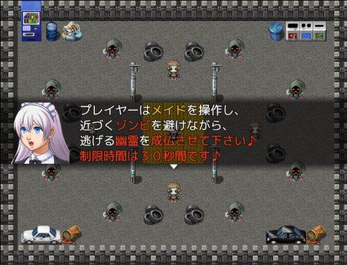 シャーマン☆メイド Game Screen Shot3