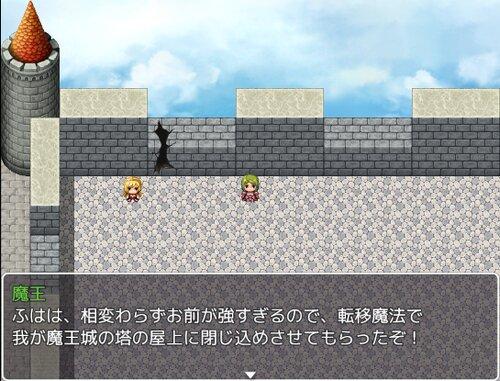 塔の屋上からの脱出 Game Screen Shot1