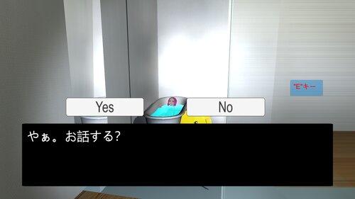 継ぎ接ぎのカタリナ Game Screen Shot3