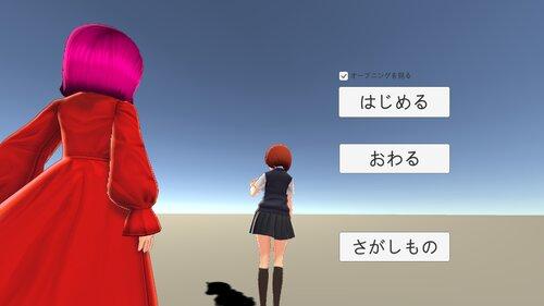 継ぎ接ぎのカタリナ Game Screen Shots