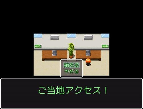 華麗に愛を叫ぶ~大分編~ Game Screen Shot2