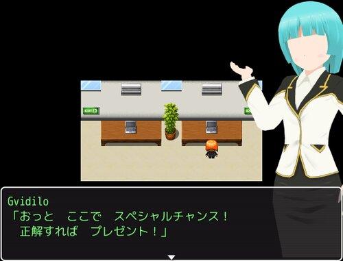 華麗に愛を叫ぶ~大分編~ Game Screen Shot3