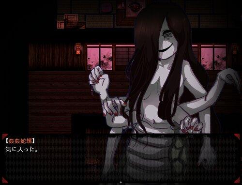 沈黙の夢幻 Game Screen Shot3
