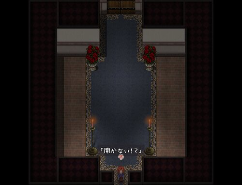 アンフェールの箱庭 Game Screen Shot1