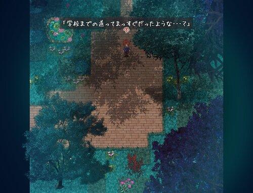 アンフェールの箱庭 Game Screen Shot2