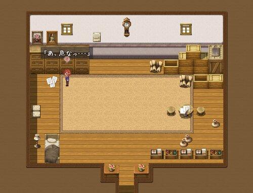 アンフェールの箱庭 Game Screen Shot3