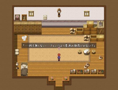 アンフェールの箱庭 Game Screen Shot5