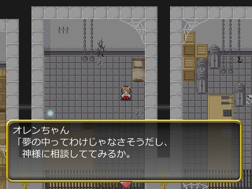 時幻の夢 -Temporal Phantasy- Game Screen Shot