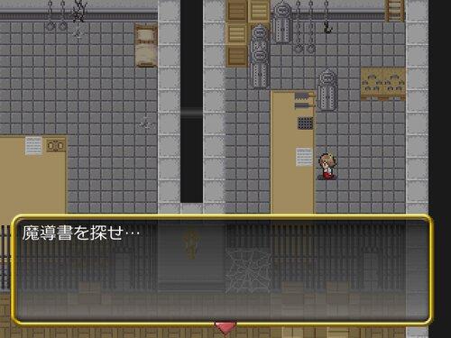 時幻の夢 -Temporal Phantasy- Game Screen Shot3