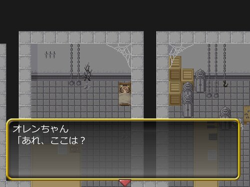 時幻の夢 -Temporal Phantasy- Game Screen Shot5