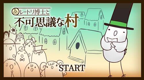 カラクリノイエ Game Screen Shot3