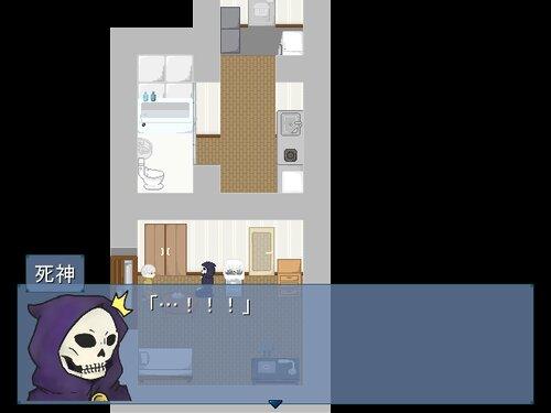 眠れない一週間 Game Screen Shot3