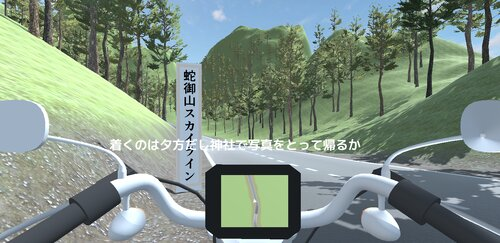 蛇魅山峠 Game Screen Shot2