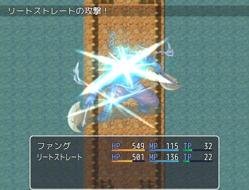 普通ポイのRPG Game Screen Shot