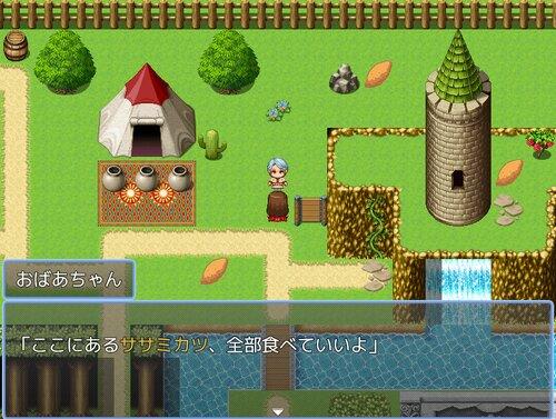 食べつくせ、大好物! Game Screen Shot1