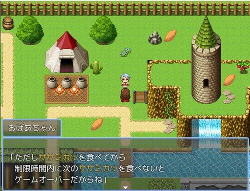 食べつくせ、大好物! Game Screen Shot2