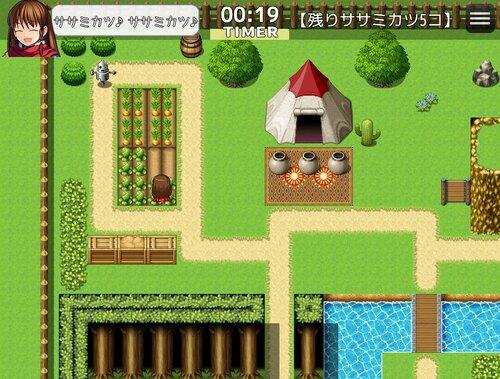 食べつくせ、大好物! Game Screen Shot4