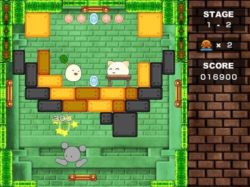 メテオのブロックボール Game Screen Shot4