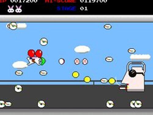アイアイとシロ Game Screen Shots