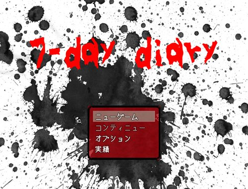 7-day diary Game Screen Shots