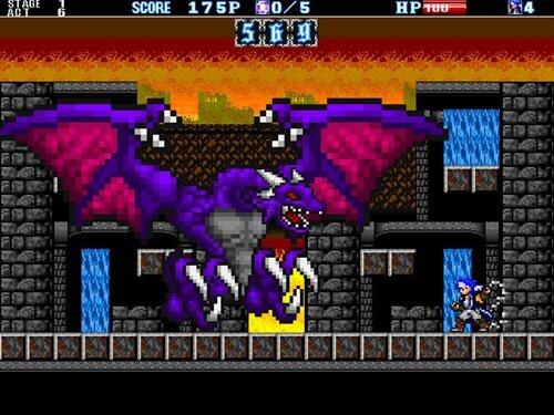 血の鎮魂歌 青の勇者 Game Screen Shot1