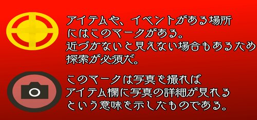 笑神 Game Screen Shot4
