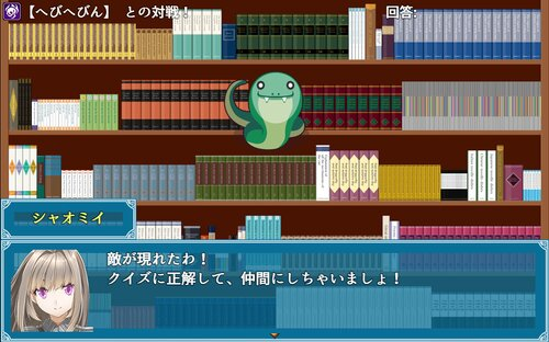 女〇転生のあれ Game Screen Shot1