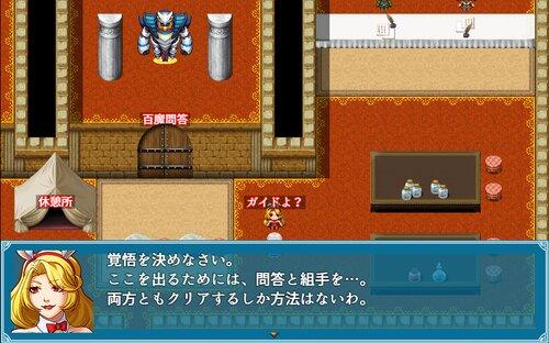 女〇転生のあれ Game Screen Shot2