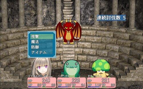 女〇転生のあれ Game Screen Shot3