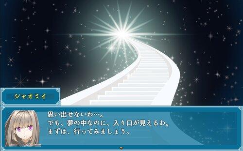 女〇転生のあれ Game Screen Shot4