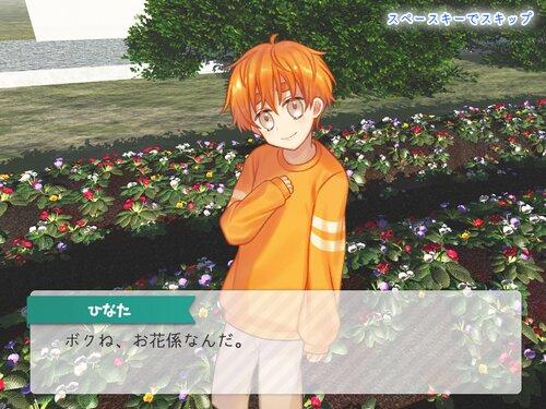海風の想い出 Game Screen Shot2