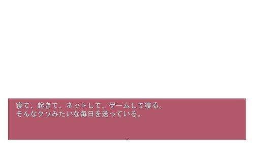 浪人穢土百物語 第一話 Game Screen Shot2