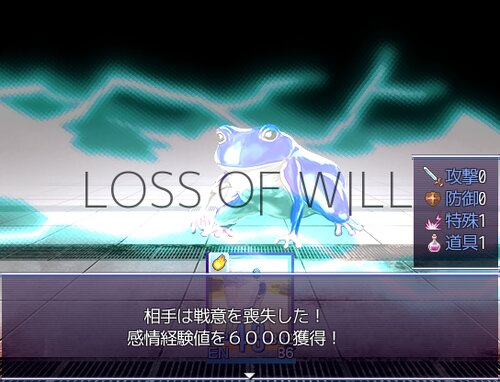 昼と夜の隙間~寂寥のシーソー2~ ver1.03 Game Screen Shot2