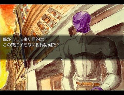 昼と夜の隙間~寂寥のシーソー2~ ver1.03 Game Screen Shot5