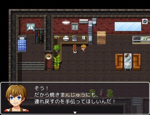 焼きまんじゅうの冒険 Game Screen Shot