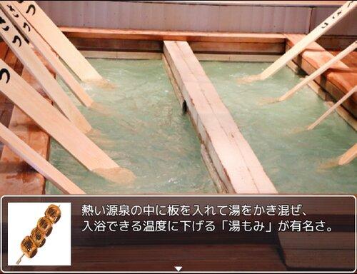 焼きまんじゅうの冒険 Game Screen Shot2