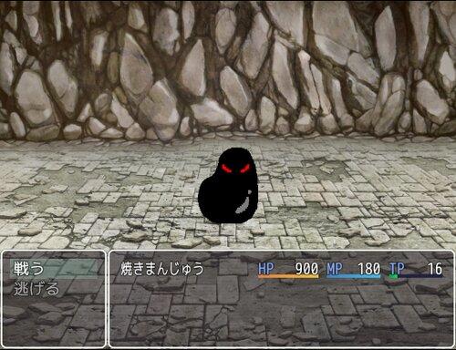 焼きまんじゅうの冒険 Game Screen Shot3