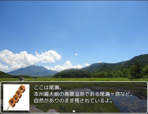 焼きまんじゅうの冒険 Game Screen Shot4