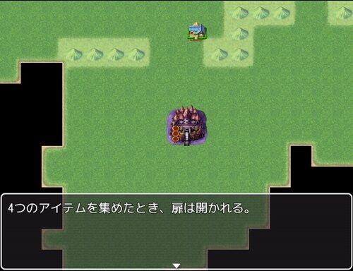 焼きまんじゅうの冒険 Game Screen Shot5