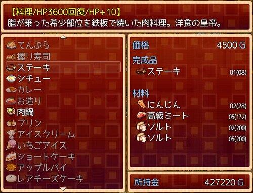 おでかけコレクター Game Screen Shot3