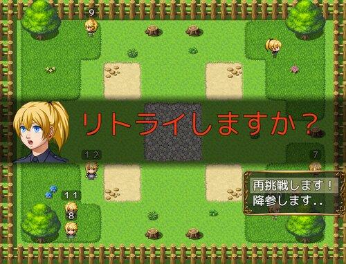 ナンバー☆チェイス Game Screen Shot4