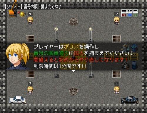 ナンバー☆チェイス Game Screen Shots