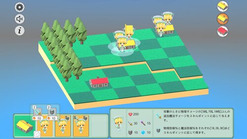 クエリちゃんのバグ退治 Game Screen Shot
