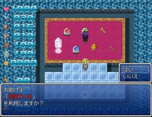 魔塔のマリスの最後のトレジャーハント Game Screen Shot2