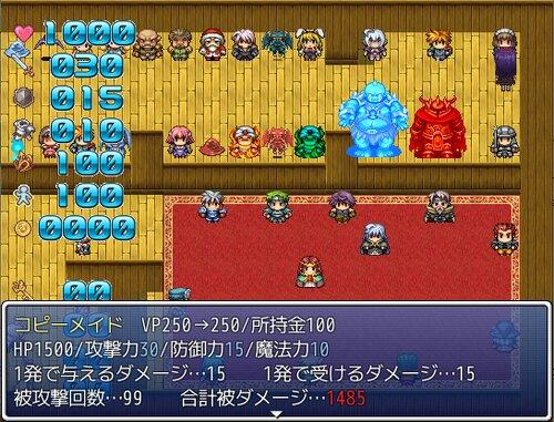 魔塔のマリスの最後のトレジャーハント Game Screen Shot3