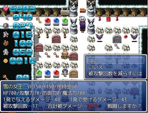 魔塔のマリスの最後のトレジャーハント Game Screen Shot4