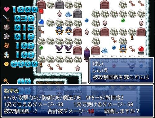 魔塔のマリスの最後のトレジャーハント Game Screen Shots