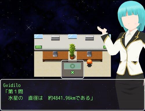 華麗に愛を叫ぶ~水星編~ Game Screen Shot1