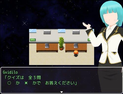 華麗に愛を叫ぶ~金星編~ Game Screen Shot