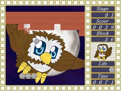 ブロック崩し! Game Screen Shot1